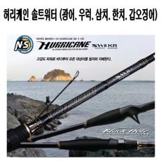 허리케인 SW KR. S-862 M