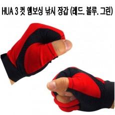 HUA 3 컷 엠보싱 낚시 장갑 (RED)