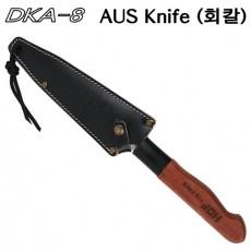 AUS DKA-8 회칼