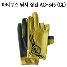 낚시 장갑 AG-845 (GL)