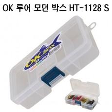 모던 (태클) 박스 HT-1128S