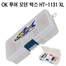 모던 (태클) 박스 HT-1131XL