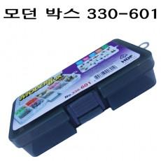 모던 (태클) 박스 330-601