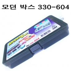모던 (태클) 박스 330-604