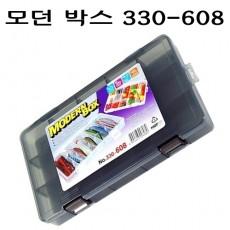 모던 (태클) 박스 330-608