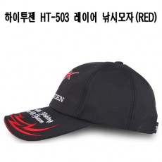 HT-503 (3 레이어) RED