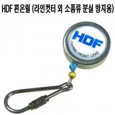HDF 핀온릴 (소품류 분실방지)